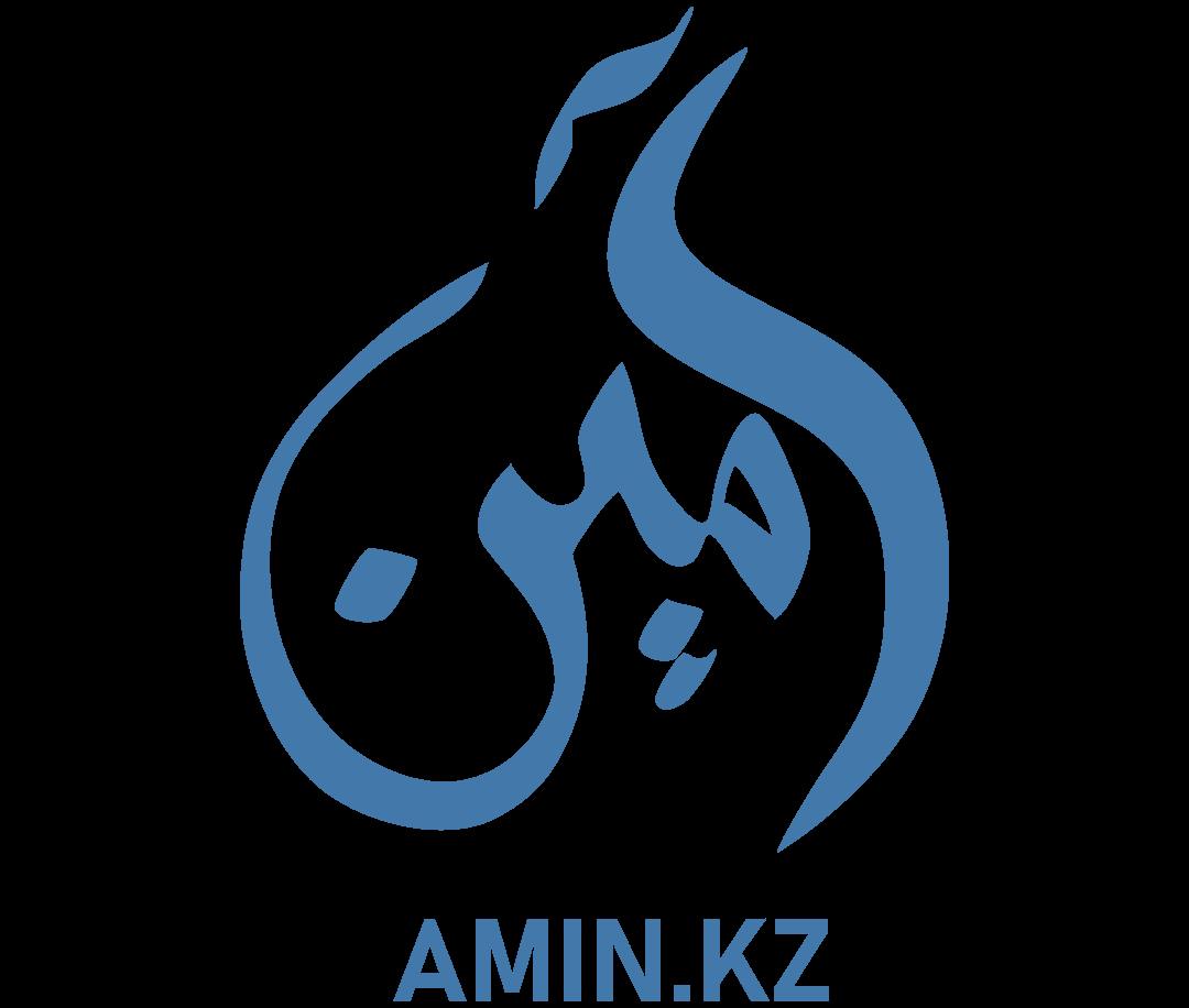 AMIN.KZ