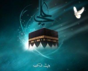 Рамазан - адам өміріне серпіліс беретін ай