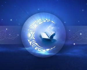 Рамазан дәрістері. Ұстаз Айдын Серікбаев