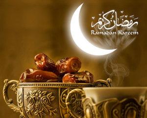 Атырауда Рамазан айының кестесі жарияланды