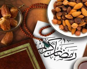Рамазанның соңғы он күнін қалай өткізу керек?