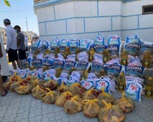 Исатай ауданының орталық мешітінде ауыл азаматтары құрбандық шалды