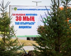 Бас мүфти «30 жылдық мерейтойға – 30 мың түп ағаш отырғызу» акциясына қатысты