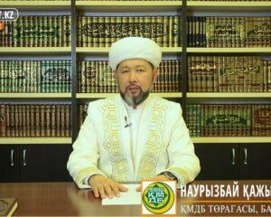 ҚМДБ-2020: 15 мыңнан астам қазақстандық онлайн дәріс тыңдады