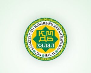 «QMDB HALAL» логотипі заң аясында патенттелді