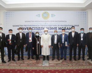 Тәуелсіздік - 30 жыл: Алматыда республикалық конференция қорытындыланды (+ ВИДЕО)