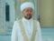 Әз Наурыз: Бас мүфти қазақстандықтарға ерекше Үндеу тастады