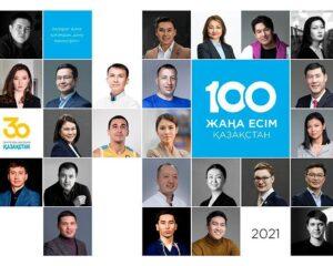 «Қазақстанның 100 жаңа есімі»: Жалпыхалықтық дауыс беру басталды