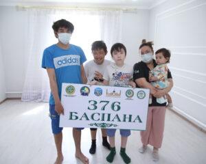 Рамазан: Атырауда 2 баспана тапсырылып, 2200 отбасыға азық-түлік таратылды (+ ФОТО)