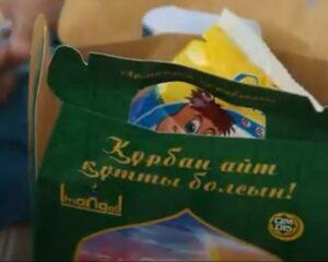 Атырау: Жұлдыз мешіті 5000 баланы құттықтады (+ ВИДЕО)