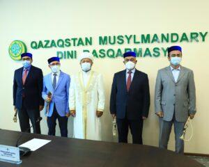 Бас мүфти Түркия делегациясын қабылдады